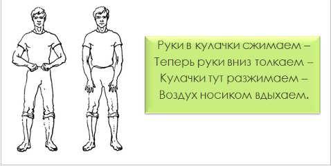 """Упражнение """"Погончики"""""""